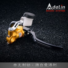 Racing Quality Original Adelin Px-7 Motorcycle Brake Master Cylinder And Clutch/brake Pump 17.5x18mm Rcs For Honda Yamaha Suzuki