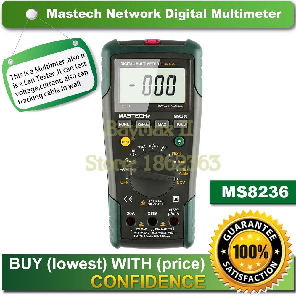 Автоматический Цифровой Мультиметр MASTECH MS8236, тестер напряжения