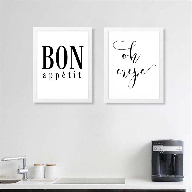 Decoración artística de cocina francesa, impresiones de carteles Oh Crepe, estampado de chupete francés, cuadro sobre lienzo para pared de cocina francesa
