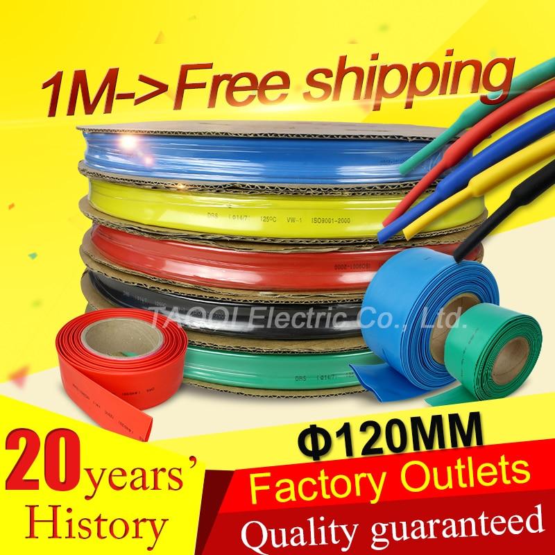 1 metros/lote 21 120MM Tubo termorretráctil tubo mangas de Cable envolver el Kit de alambre de alta calidad