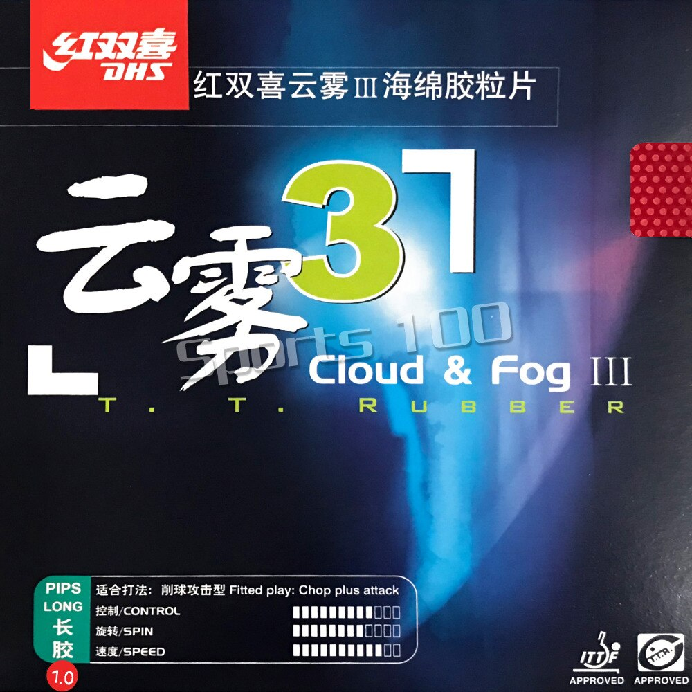 DHS Cloud & Fog III Cortar mais Ataque Longas Espinhas out Ténis de Mesa De Borracha esponja 1.0 milímetros