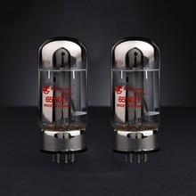 Free Shipping 2pcs Shuguang 6550B(6550A-98,KT88-98,KT88-Z,KT88-T) Matched Pair Amplifier HIFI  Audio Vacuum Tube