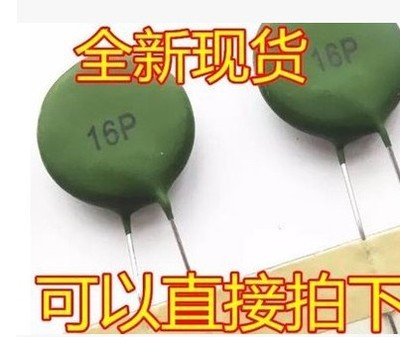 20PCS 16P PTC16P Termistores PTC Termistor para Máquinas De Solda