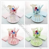 300 sets chevron disposable wedding birthday party tableware party paper plates bags napkins straws cups wooden fork spoon knife