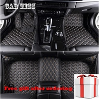 custom car floor mats for volkswagen touareg Jetta touran tiguan vw polo sedan passat b6 b8 golf all model car mats