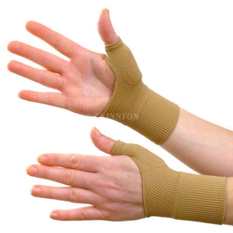 200 шт./лот, 100 пар перчаток для терапии, гелевые перчатки для рук, поддерживающие артрит, компрессионные Рейно (Цвет: телесный)