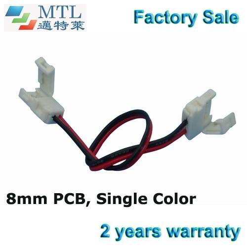 3528 LED قطاع موصل للداخلية قطاع ، 100 قطعة/الوحدة ، 8 مللي متر PCB 2 دبوس ل لون واحد 3528 LED قطاع لتجريد ، مصنع الجملة