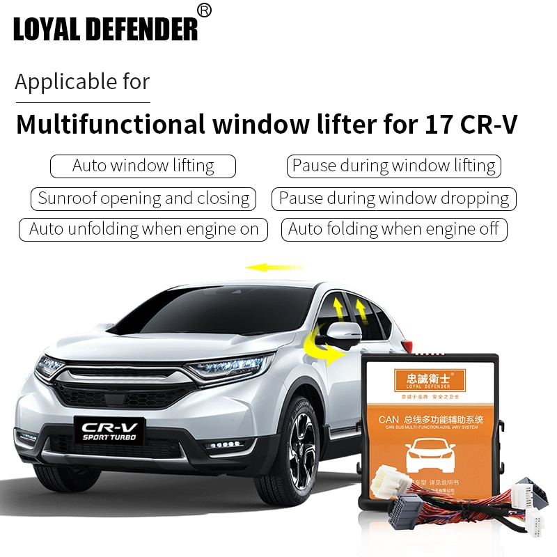 Accesorios de coche para Honda todo CRV de ventana automática hacia arriba y abajo y espejo trasero plegable y bloqueo de velocidad y cierre de techo solar