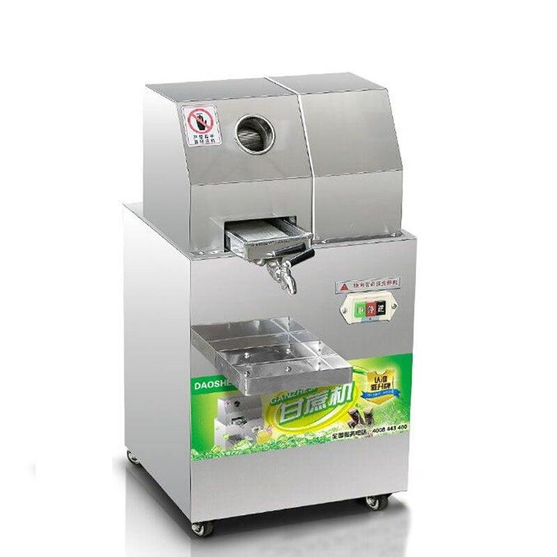 Exprimidor eléctrico de caña de azúcar de acero inoxidable, máquina eléctrica de jugo de caña de azúcar, Motor de cobre, exprimidor de alta potencia SXC-80