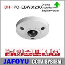 DH avec logo Original   Réseau panoramique 12 mp, caméra IP IR Fisheye H.265/H.264 3DNR IP67 IK10 POE