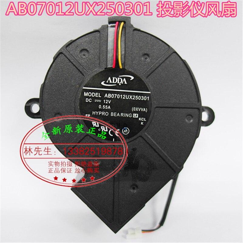 مروحة تبريد جهاز عرض ADDA, AB07012UX250301 DC12V جهاز عرض مروحة تبريد