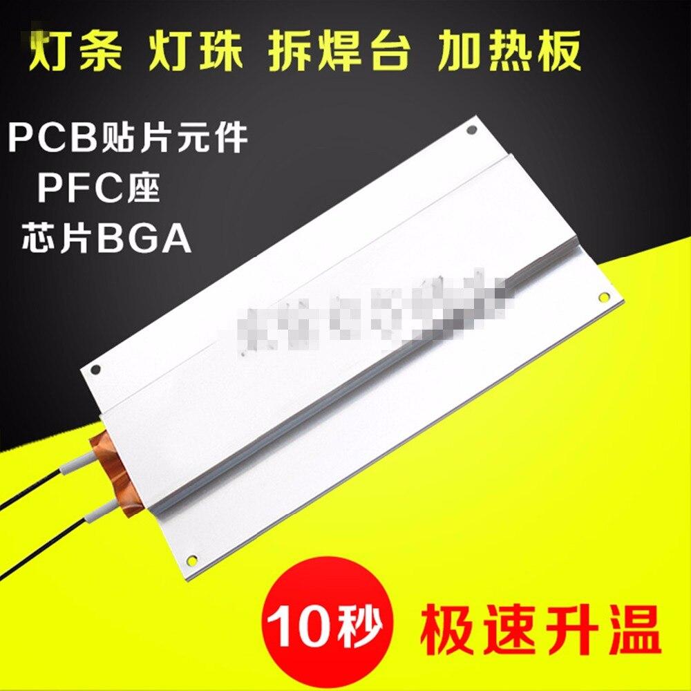 Perla de cristal líquido led para lámpara, tira de lámpara para mesa de soldadura, chip BGA, placa de termostato de precalentamiento, paleta de placa eléctrica caliente