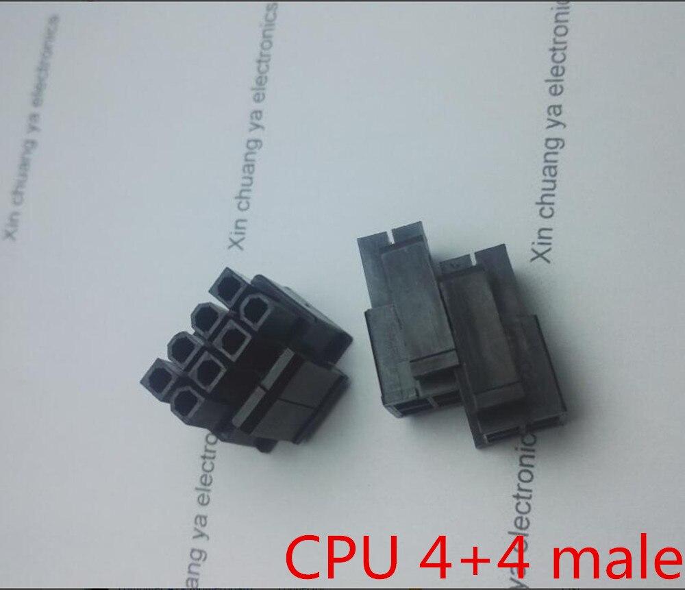 4,2mm negro 4 + 4pin 8P 8PIN macho para ordenador PC ATX conector de alimentación de la CPU carcasa de plástico