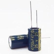 Nur gute qualität 25V 4700UF 16*25 hochfrequenz niedriger impedanz aluminium-elektrolyt-kondensator 4700uf 25v 25v4700uf 20%