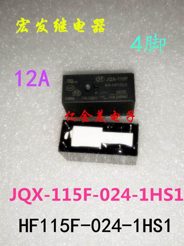 HF 012-1HS1 1HS1A relais à 4 broches   Relais 12A