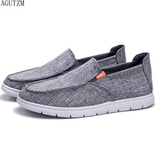 AGUTZM Men Canvas Shoes 2019 new spring Fashion Solid Color Men Vulcanized Shoes breathable Casual Shoes Men Sneakers Z69