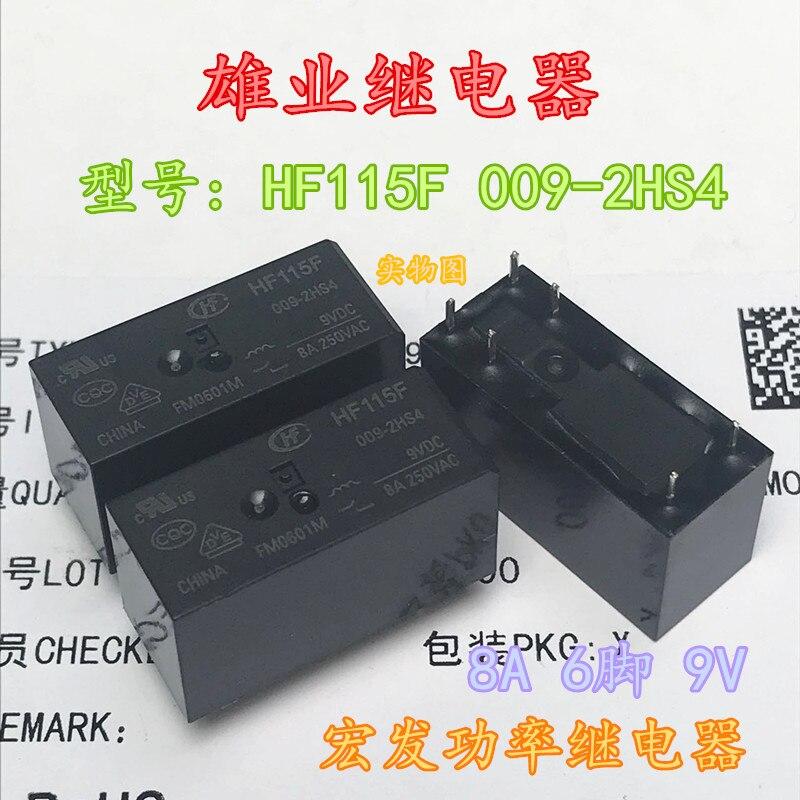 HF115F JQX-115F 009 2HS4 power Relay 9 V 8A