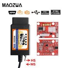 Диагностический сканер Maozua ELM327 V1.5, USB модифицированный переключатель для F ord MS CAN HS CAN Forscan OBD2, Elm327 OBD 2 Bluetooth V1.5 Wi Fi
