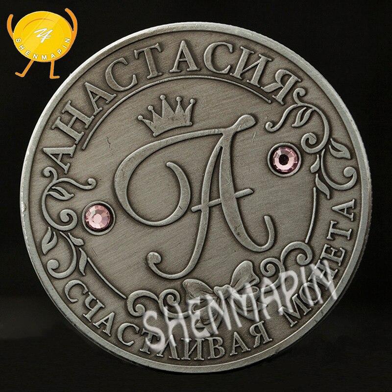 Moneda conmemorativa de diamante Rosa mariposa rusa, corona clásica de plata antigua, colección de monedas, moneda de desafío Animal de la suerte