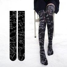 Le donne che stampano le calze alte della coscia sopra le calze del ginocchio Anime calze lunghe sottili medias calze di poliestere per la ragazza 7ZJQ-SW11