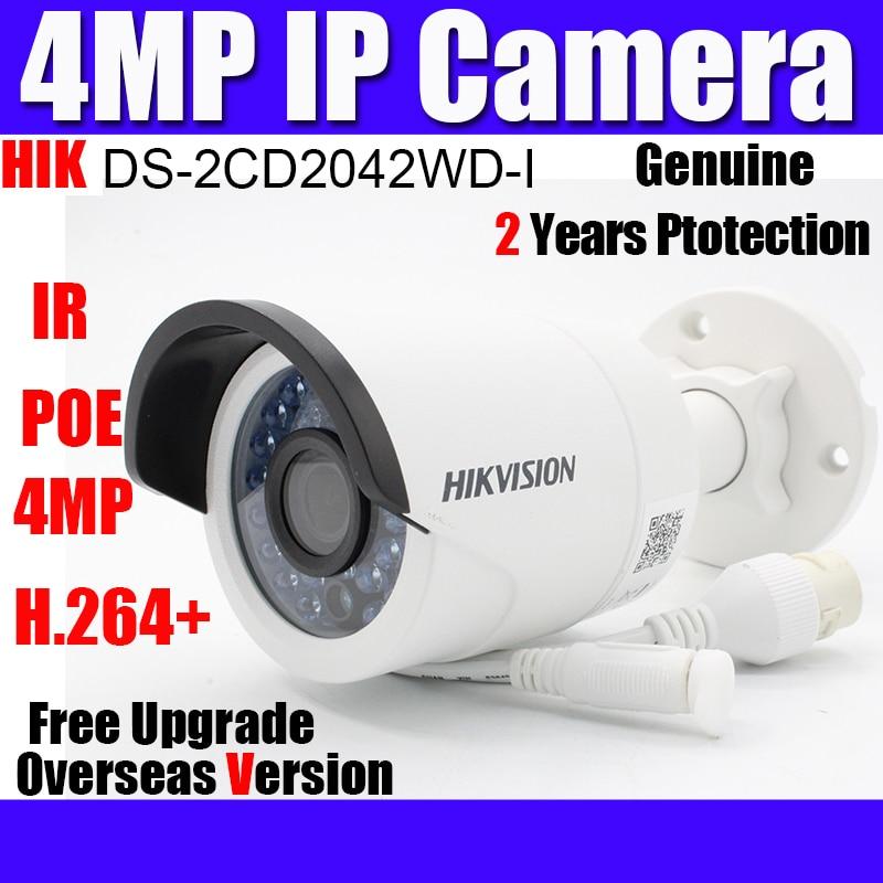 DS-2CD2042WD-I original inglés 4MP IR bala cámara de red reemplazar ds-2cd2045-i ds-2cd2032f-i ip cctv Cámara
