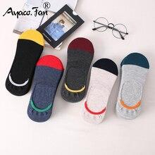 5 par/lote calcetines de hombre nuevos antideslizantes de silicona invisibles calcetines de compresión de barco calcetines de tobillo de hombre Harajuku hombres medias de algodón