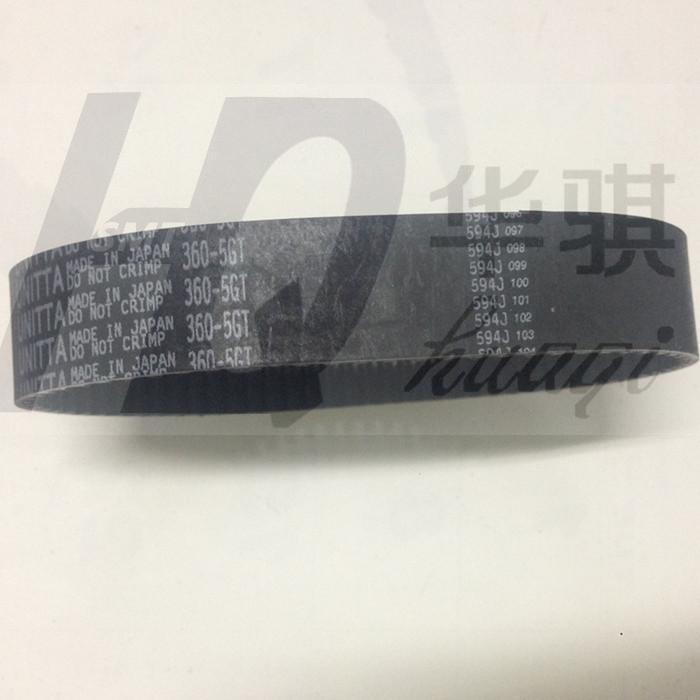 H4577A correa para cámara de la caja de eje 360-5gt-25 Cp732e/Cp733e/Cp742e/Cp742me/Cp743e/Cp743me/ cp842e FUJI Chip montador