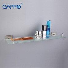 GAPPO Высокое качество настенные полки для ванной комнаты стеклянная полка для комнаты отдыха Аппаратные аксессуары в двух крючках G1707