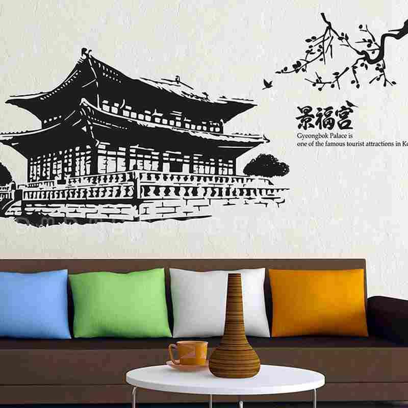Gyeongbokgung palais ville décalcomanie autocollant Mural vinyle autocollants décor Mural Art décoration de la maison repère horizon corée mur décalcomanie