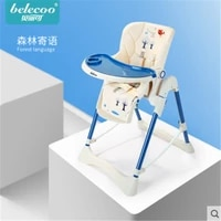 baby dining chair children multifunctional folding portable eating dining table seat