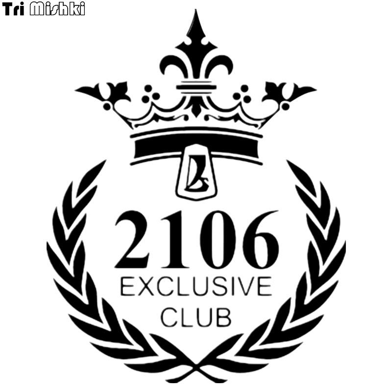 Tri mishki HZX222 18,8*15 cm divertidas pegatinas de coche para vaz lada 2106 exclusivo club auto adhesivo