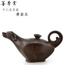 2015 Direct Selling Real Copo Garrafas de Água Proteína de Soro de leite O Estranho bom Yao Taiwan 12 Zodíaco Cão Ouro Kung Fu Pote Bule chá