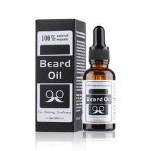 Huile de croissance barbe croissance rapide naturel 100% stimulateur de cheveux cultivateur ours 30ml