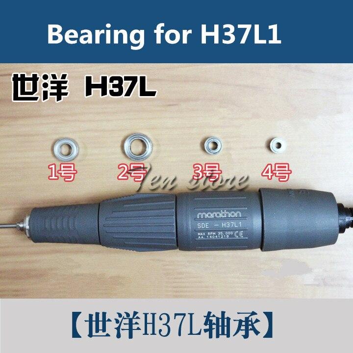 2019 good quality 1 set bearings for Korea Shiyang engraving machine H37L1 handle