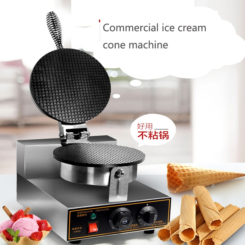 Envío Gratis comercial bocadillo dulce cono de helado Waffle Maker no palo conos de Waffle cuencos waffle del fabricante de la máquina de cono de
