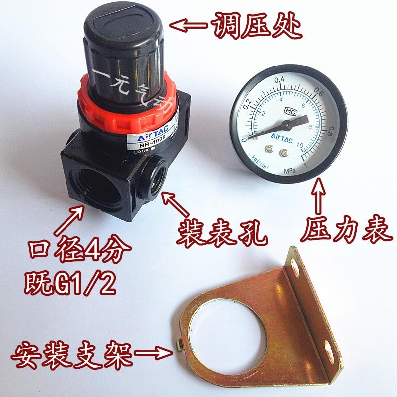 "Pressure Regulator BR4000 Type 1/2"" Port Size;High Pressure Pneumatic Regulator"