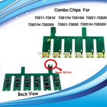 T0821N-T0826N T50 T59 Compatible Combo puces avec bouton de réinitialisation pour Epson stylet Photo R270 R290 RX615 TX700 TX800 TX710W 5 ensembles