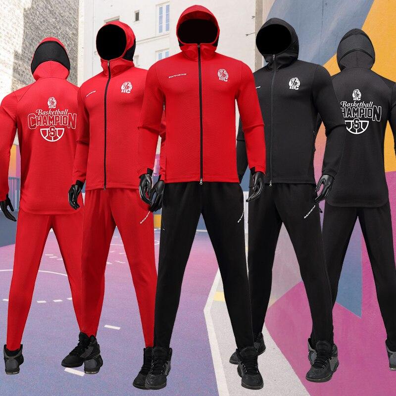 SANHENG Men's Basketball Training Uniforms Set S218833AB