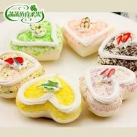 heart cake quality pu fake cake super mini model beautiful fruit love cake gift
