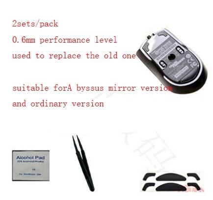 2sets/pack Original Hotline Games mouseskate for razer Abyssus 0.6mm performance level teflon mousepad mouse feet free shipping