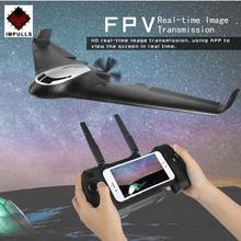 RC télécommande planeur 525 GPS Drone positionnement moteur sans brosse Drone avec caméra HD hélicoptère FPV quadrirotor FSWB