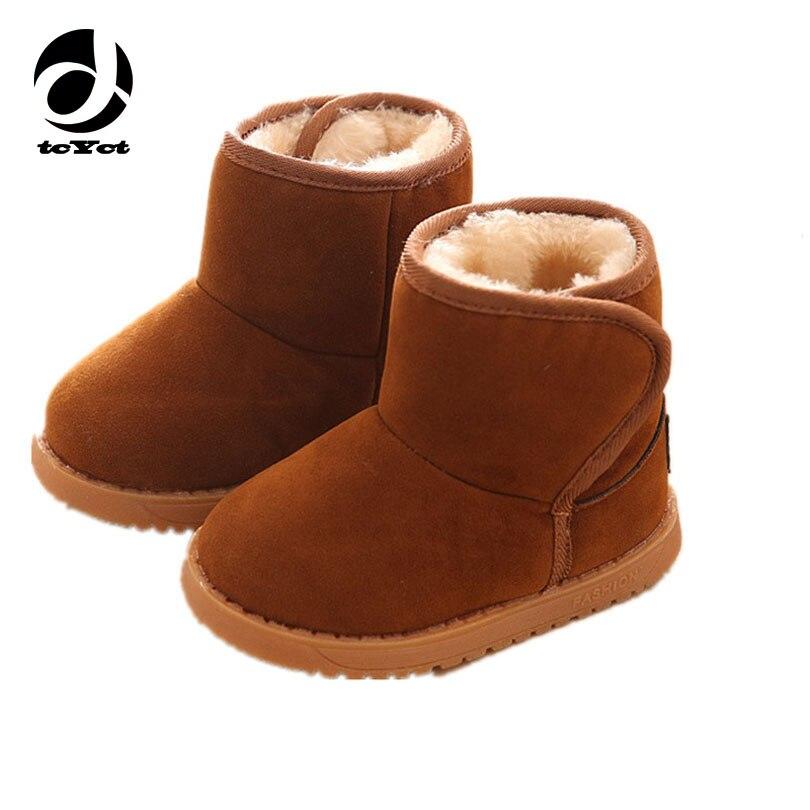 Nuevas botas de invierno para bebé, zapatos gruesos y cálidos para niñas, zapatos de algodón acolchado, botas de gamuza para niñas y niños, botas de nieve zapatos de niños