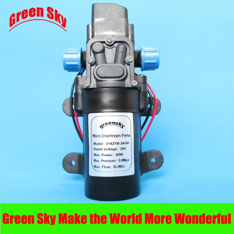 direct drinking machine water purifier pure water machine self priming booster pump tap water water heater 12v 60w boosting pump DC 24V 60W self-priming booster diaphragm high pressure water pump