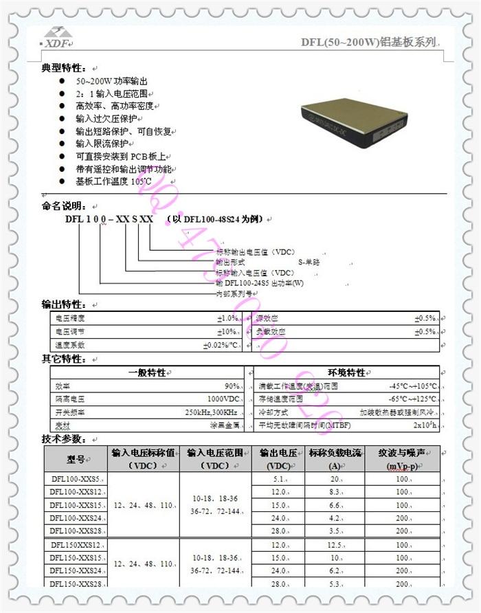 [Zob] xdf xindafei módulo de potência 100 w 110 v 5 v DC-DC meio tijolo DFL100-110S5