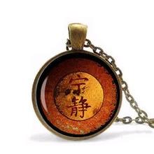 Steampunk Scifi collar Firefly Serenity vidrio collar con pendiente artístico cadena Nueva joyería regalo hombres mujeres collares Dios