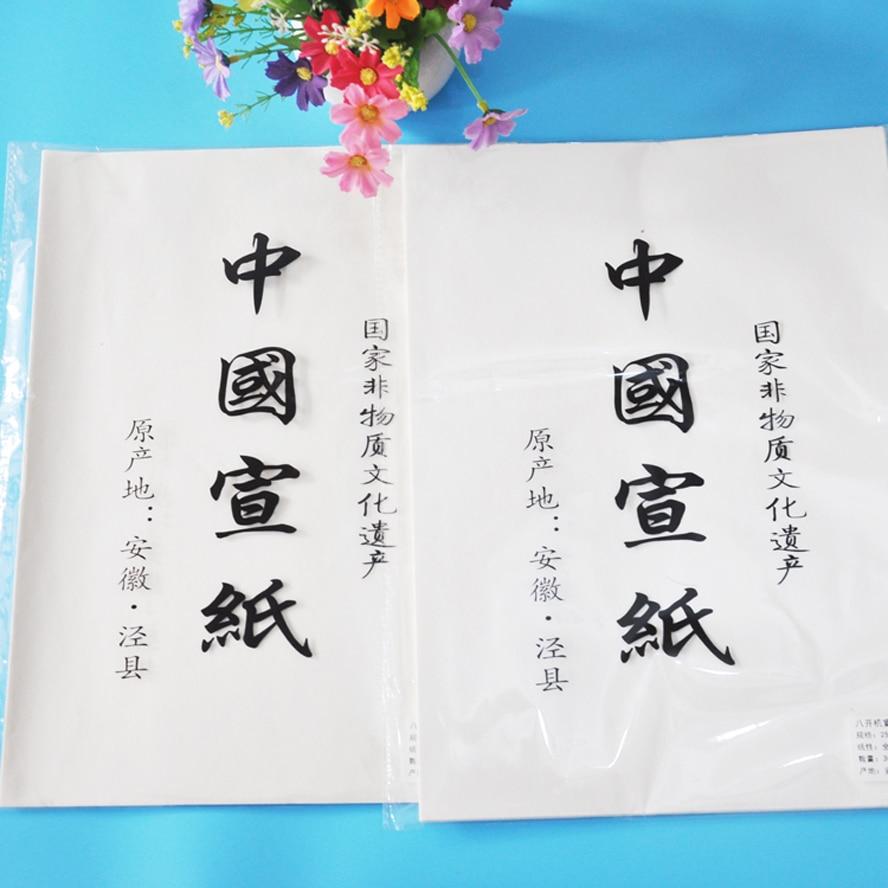 30 unids/pack China madura de papel de arroz hecho a mano papel Xuan acuarela de pintura de tinta de caligrafía Arte de papel suministros de pintura