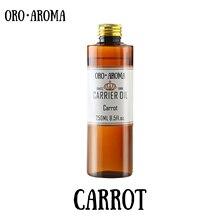 Célèbre marque oroaroma huile de carotte aromathérapie naturelle haute capacité soins de la peau massage spa base transporteur carotte huile essentielle