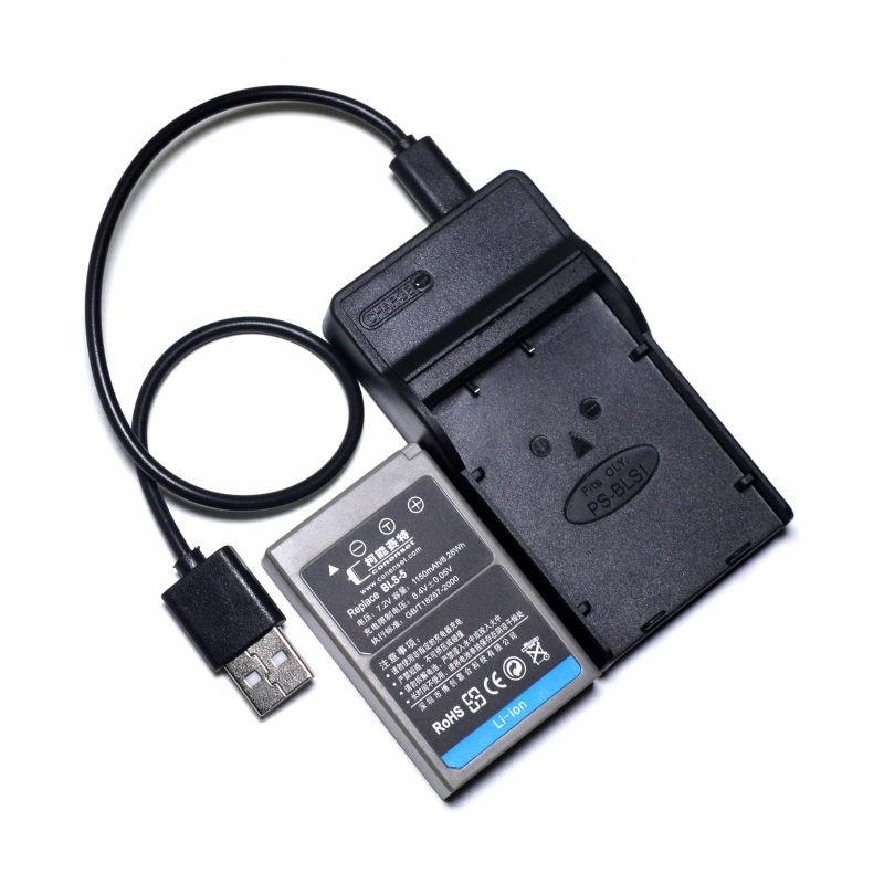 BLS-1 BLS1 Batterie + USB Ladegerät für Olympus E-400 E-410 E-420 E-450 E-600 E-620 E-P1 E-P2 E-P3 E-PL1 E-PL2 E-PL3 e-PL7 Kamera