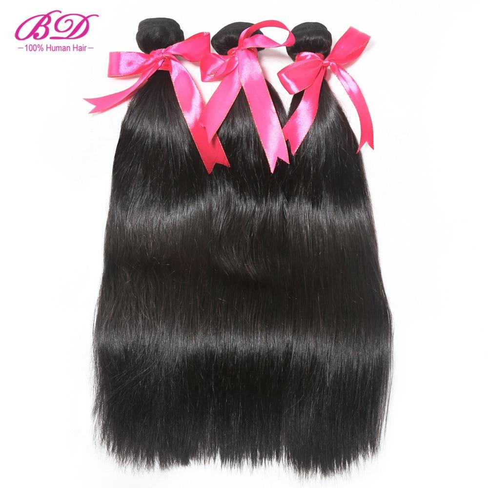 Brazilian Hair Weave Bundles 1/3/4pcs Straight Human Hair Bundles Remy Hair Bundles Natural Color BD HAIR Extensions