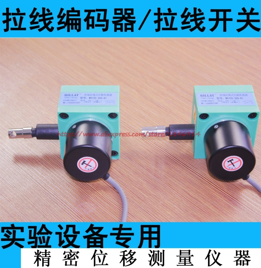 WXY30-1000-A1 Pull the encoder Pull rope resistance ruler Pull rope sensor